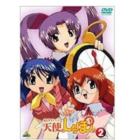 おとぎストーリー 天使のしっぽ 2(通常版) [DVD]