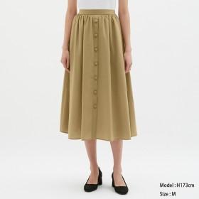 (GU)フロントボタンエアリーミディスカート BEIGE L