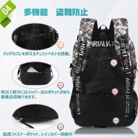ARIALK リュック メンズ リュックサック USBポート 盗難防止 通学 通勤 学生 かぶせ型 レインカバー付き 男女兼用 (定番 ブラ