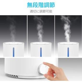 加湿器 EAYHM 超音波式 加湿器 大容量 5L 卓上 乾燥対策 静音 省エネ LEDライト 空気清浄機 長時間連続稼働 噴霧量調節可能