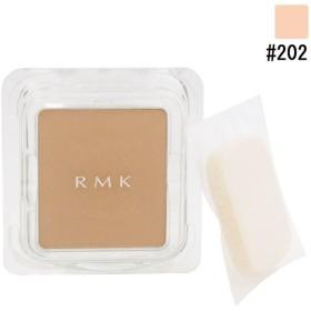 RMK (ルミコ) UVパウダーファンデーション (レフィル) #202 11g RMK 化粧品