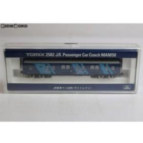 【中古即納】[RWM]2582 JR客車 マニ50形(モトトレイン) Nゲージ 鉄道模型 TOMIX(トミックス)(20040930)