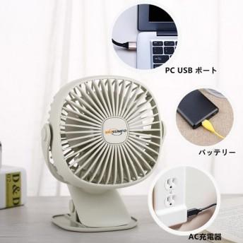 SIUSUMFO USB扇風機 卓上扇風機 静音 LEDライト 大風量 USB充電 ミニ扇風機 風量3段階調節 360度角度調整 5枚羽根