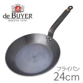 デバイヤー de BUYER ミネラル ビー エレメント フライパン 24cm (200V IH対応) 5610.24  (お取り寄せ商品)[T]