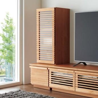 アルダー天然木格子リビングシリーズ キャビネット 幅40cm(左開き)ナチュラル