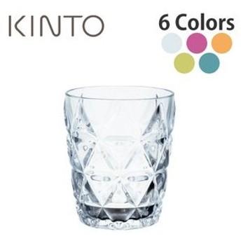 キントー KINTO トリア TRIA タンブラー 全5色