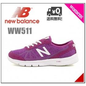 ニューバランス レディース ランニングシューズ ウォーキングシューズ スニーカー WW511 D new balance 160511 ピンク