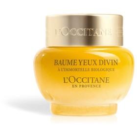 L'OCCITANE/ロクシタン イモーテルディヴァイン アイバーム 15ml