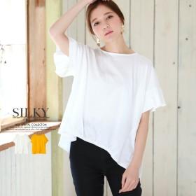 Tシャツ - Silky バックリボンオーバーTシャツ/春夏
