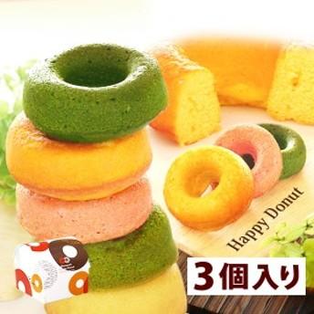プチギフト ハロウィン スイーツ おいもやHappy焼きドーナツ 3個入り お祝い 誕生日プレゼント AA