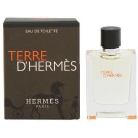 テール ドゥ エルメス ミニ香水 オーデトワレ ボトルタイプ 5ml HERMES 香水 TERRE D HERMES