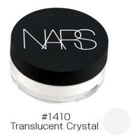 ライトリフレクティングセッティングパウダー ルース#1410(Translucent Crystal)10g