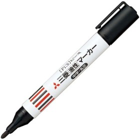 サインペン ピース 1.5〜2.0mm A-50E 黒 【10本セット】 取寄品 三菱鉛筆 A50E.24