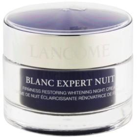 ランコム ブラン エクスペール ニュイW 48g LANCOME 化粧品 BLANC EXPERT NUIT W
