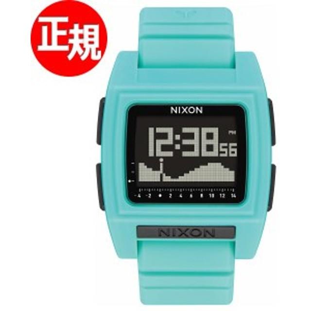 今だけ!最大1000円OFFクーポン!7日23時59分まで! ニクソン NIXON ベースタイド プロ BASE TIDE PRO 腕時計 メンズ レディース SEAFOAM