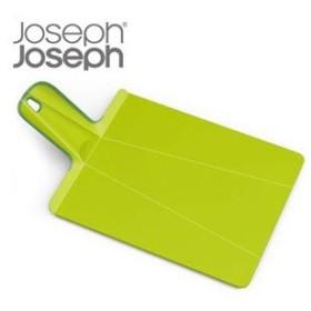 (在庫限り)ジョセフジョセフ JosephJoseph チョップ2ポットプラス グリーン ジョゼフ 094824