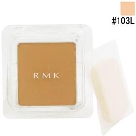 RMK (ルミコ) UVパウダーファンデーション (レフィル) #103L 11g RMK 化粧品