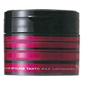 ナカノ スタイリング タント ワックス 7 ラスティング&ナチュラル 90g NAKANO ヘアケア STYLING TANTO WAX 7 LASTING & NATURAL