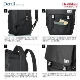 Healthknit (ヘルスニット) リュック バックパック フラップ型 グレー