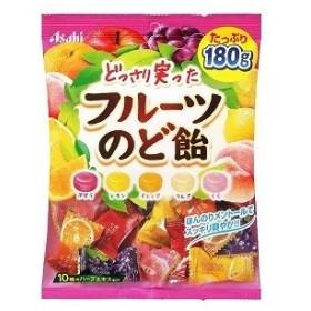 「アサヒ」 どっさり実ったフルーツのど飴 180g 「フード・飲料」
