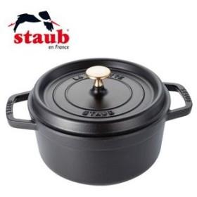 ストウブ staub 鍋 ピコ・ココット ラウンド 18cm 1.7L ブラック 40509-485 国内代理店正規品 生涯保証付(送料無料)