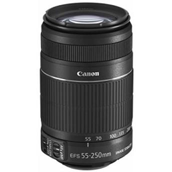 Canon 望遠ズームレンズ EF-S55-250mm F4-5.6 IS II APS-C対応 中古品 アウトレット