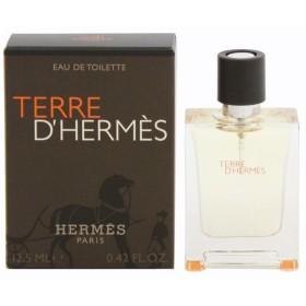 テール ドゥ エルメス ミニ香水 オーデトワレ スプレータイプ 12.5ml HERMES 香水 TERRE D HERMES