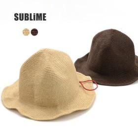 SUBLIME(サブライム) ウォータープルーフ ブレイドマウンテンハット / ハット / 麦わら / 撥水 / 折りたたみ / メンズ