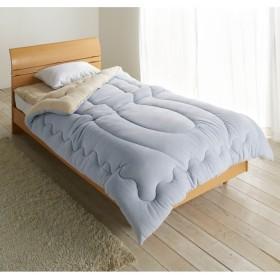 シングル(発熱するコットン「デオモイス」寝具シリーズ フランネルニットの掛け布団)ベージュブルー
