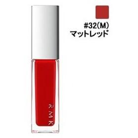 RMK (ルミコ) ネイルポリッシュ #32(M) マットレッド 7ml RMK 化粧品 NAIL POLISH 32(M)