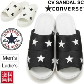 c731fbc258a サンダル メンズ レディース シューズ converse コンバース CV サンダル SC /スライドサンダル 星柄 ホワイト ブラック