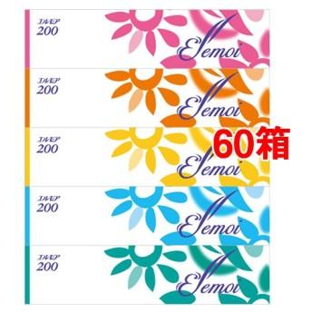 エルモア ティシュー 400枚(200組) (5箱12コセット)