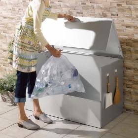 大きく開くガルバ製ゴミ保管庫 幅100奥行55cmシルバー
