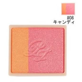 ポール&ジョー チーク カラー #08 キャンディ (レフィル) 4.4g PAUL&JOE 化粧品 CHEEK COLOR (REFILL) 08