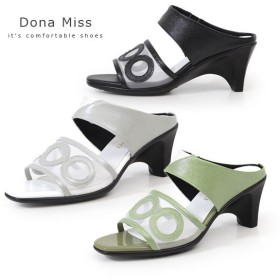 ミュール サンダル Dona Miss ドナミス 323 本革 コンフォートサンダル ヒール 靴 レディース セール