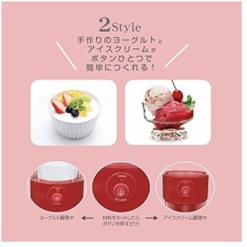2WAY ヨーグルトメーカー & アイスクリームメーカー レッド