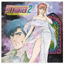 (オリジナル・サウンドトラック) CITY HUNTER 2 オリジナル・アニメーション・サウンドトラック Vol.2(Blu-specCD2) [CD]