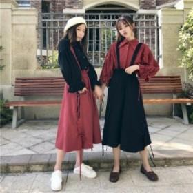 ジャンパースカート 上下セット セット ブラウス シャツ ミモレ丈 スカート 黒 ブラック 可愛い おしゃれ リンクコーデ お揃い 韓国