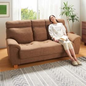座ったまま眠ってしまうソファ ・幅187cmダークブラウン