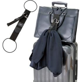 gowell(ゴーウェル)/バッグ&洋服とめるベルトセットブラック