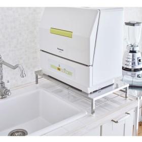 シンクの上に食器洗浄機が置ける幅伸縮ラックシルバー