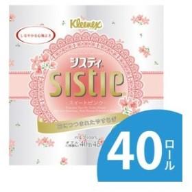 日本製紙クレシア トイレットペーパー クリネックス システィ スイートピンク ダブル 4ロール×10 計40ロール(送料無料)