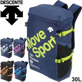 リュックサック バックパック デイパック メンズ レディース デサント DESCENTE スクエアバッグ(レインカバー付)約30L スポーツバッグ
