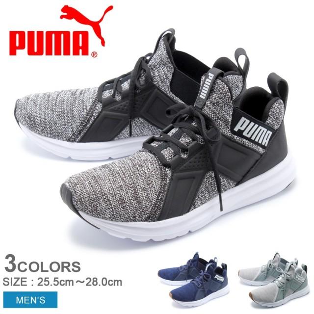 PUMA プーマ スニーカー エンゾニット NM 191635 メンズ