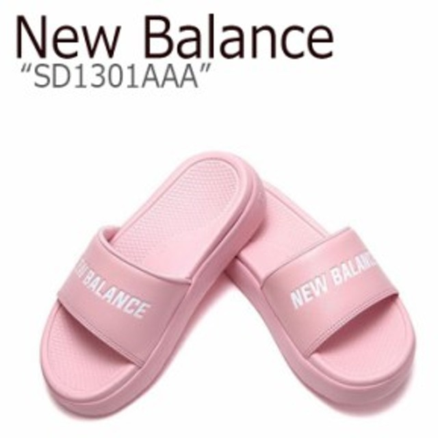 ニューバランス サンダル New Balance レディース SD1301AAA PINK ピンク NBRJ9S180A シューズ