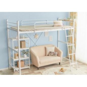 ベッド シングル フレーム ロフトベッド 階段 高さ調節 はしご ミドルタイプ ハイタイプ Pionnier ロフトパイプベッド シングル(代引不可