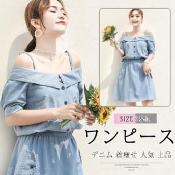キャミワンピース サロペット デニムスワンピース 韓国ファッション 体型カバー 可愛い きれいめ 女性 優しい肌触り