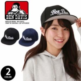 BEN DAVIS ベンデイビス 帽子 ベースボールキャップ BDW-9466 キャップ 帽子 ぼうし ストリート カジュアル 刺繍 ロゴ メンズ レディース