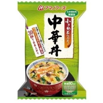 アマノフーズ 小さめどんぶり 中華丼 14.5g レトルト・缶詰・飲料
