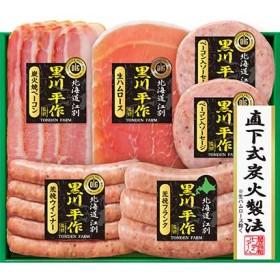 <トンデンファーム>黒川平作セット TKS-40 ハム・焼豚・精肉・肉加工品